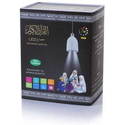 [LED SPEAKER QURAN LAMP REMOTE CONTROL 8GB]