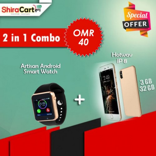 2 IN 1 Combo - Hotwav IP8 Dual SIM 32GB, 3GB RAM [GOLD] + Artison Android Smart watch