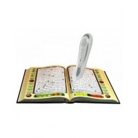 Tajweed Quran Pen Reader - Large Size (Urdu Script)