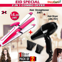 Jundeli 3 IN 1 Hair Straightener and Hair Dryer Combo Set