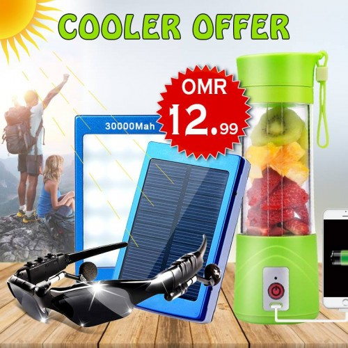 Summer Cool 3 IN 1 Bundle Offer