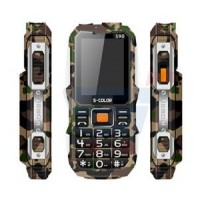 S-Color S90 Mobile Phone, 2G, 2.4 Inch TFT Display, Dual Sim, Camera, 22880 mAh Battery - Army Green