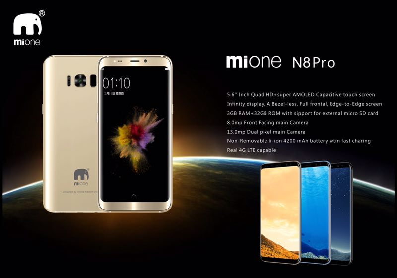 Mione N8 Price In India